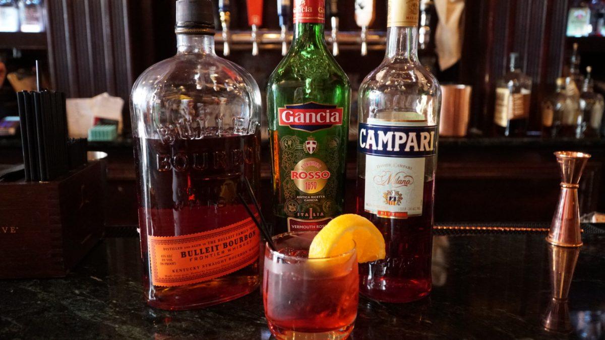 Boulevardier Drink Recipe
